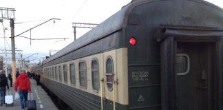 vlakova stanica baku