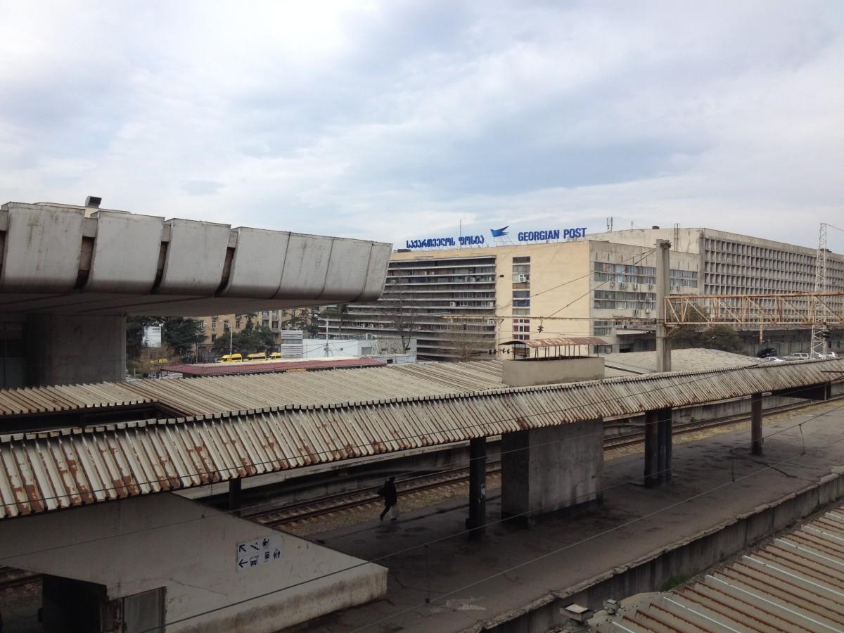 vlakova stanica tbilisi