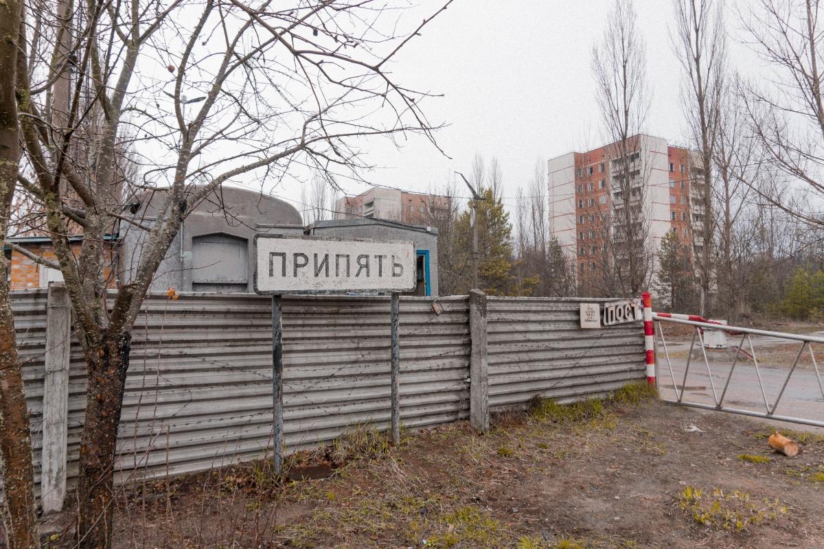 vstup do černobylu