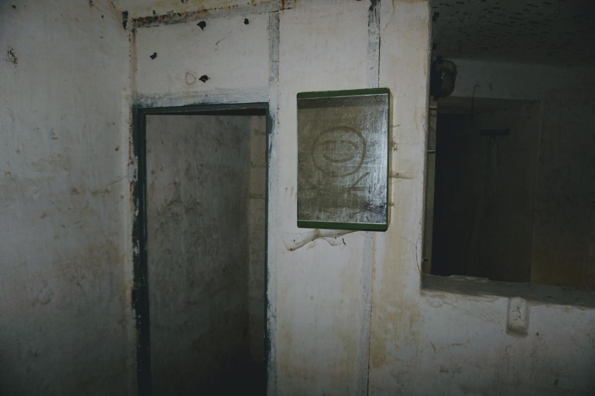 Pivnica bunkru B-S 2 Mulda.